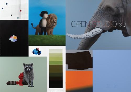 open-studio-3rd-front