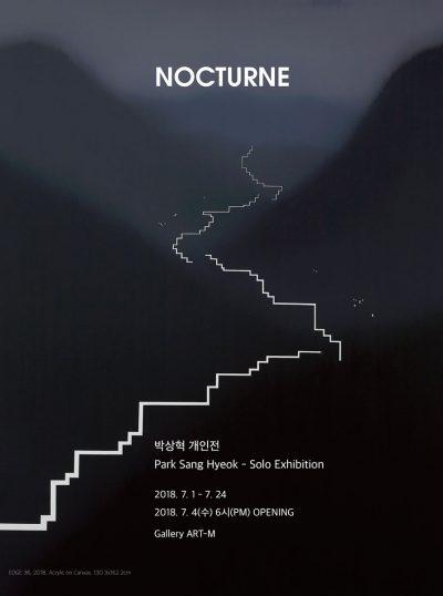 postcard-2018-cover